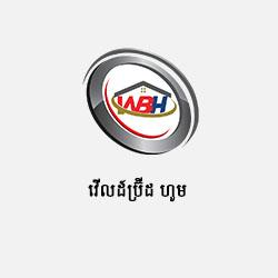 Logo Partners Worldbridge Homes KH